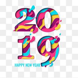 创意新年艺术字设计