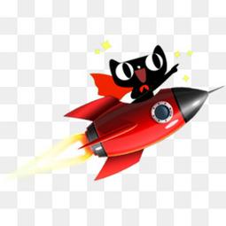 坐着火箭的天猫
