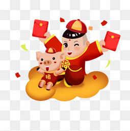 手绘猪年拿着红包的财童