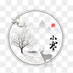 手绘中国风24节气小寒