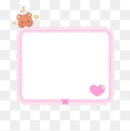 粉色边框小熊可爱