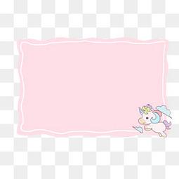 梦幻奇幻卡通粉色独角兽边框