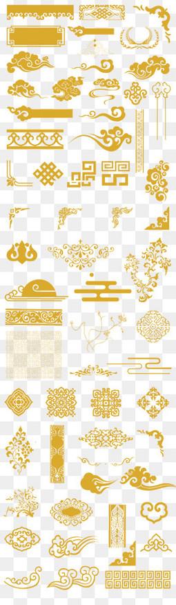 金色中国风边框云彩PNG矢量素材
