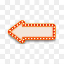 橙色霓虹灯箭头