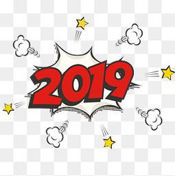 2019年卡通字体设计