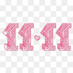 紫色双十一双11嘉年华促销