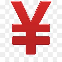 红色的人民币符号图标