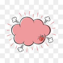 可爱粉色气泡
