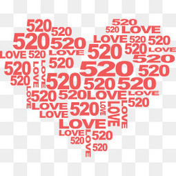 520情人节文字堆积爱心元素