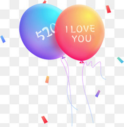 520告白气球漂浮元素