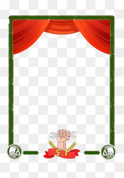 五一劳动节海报背景框元素