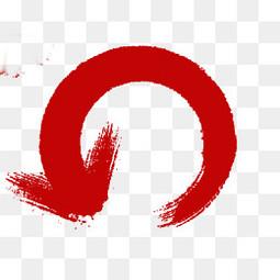 红色色毛笔箭头