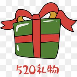 520情人节卡通手绘礼物盒元素