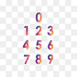 渐变几何数字