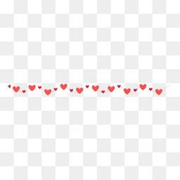 爱心分割线