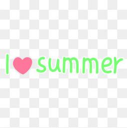 绿色简约我爱夏天艺术字
