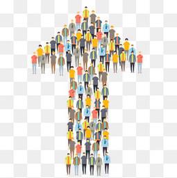 创意人群组合箭头矢量