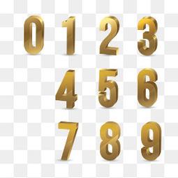 金色立体数字设计