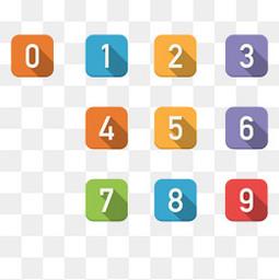 彩色扁平化方形数字矢量素材