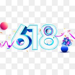 618立体字装饰图案效果元素