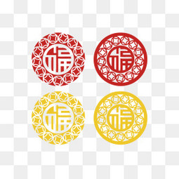 新年春节福字剪纸窗花元旦