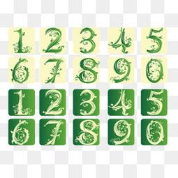 植物花纹数字
