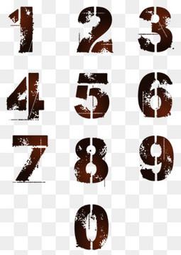 创意裂痕数字设计