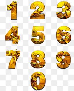 金色的创意数字设计