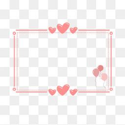 可爱爱心边框粉色