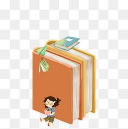 手绘儿童读书插画