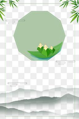 绿色剪纸风格海报边框透明图