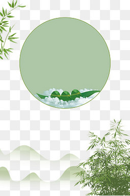 绿色山水端午节边框透明图
