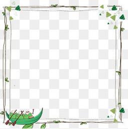 端午节边框简约粽子边框透明图