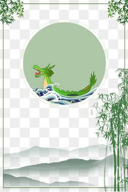 绿色竹子海报边框透明图