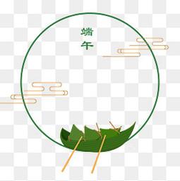 可爱卡通粽叶龙舟手绘边框透明图