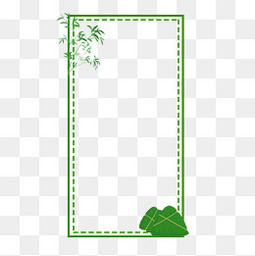 粽子绿色手绘边框免扣元素