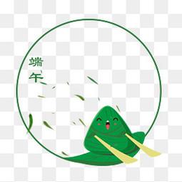 可爱卡通粽子粽叶手绘圆形边框透明图