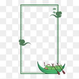可爱卡通粽子龙舟粽叶手绘边框透明图