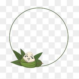 可爱卡通粽子粽叶圆形边框