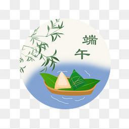 中国风卡通粽子粽叶手绘免扣元素
