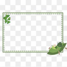 可爱绿色卡通粽子手绘边框透明图