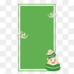 绿色可爱粽子文本框透明图
