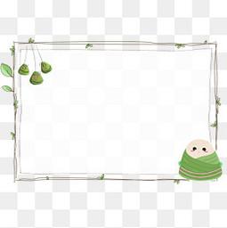 可爱粽子边框透明图元素