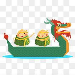 可爱·1粽子龙舟手绘透明图