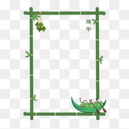 粽子竹子卡通边框透明图