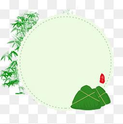 绿色竹叶边框透明元素