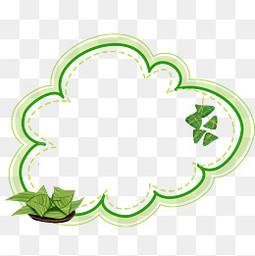 绿色粽子边框透明图