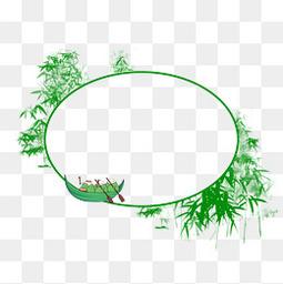 圆形竹叶边框透明元素