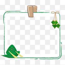 卡通绿色粽子边框