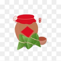 端午节黄酒粽子卡通免扣图片